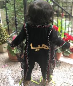 Thoub - Eid Alwatani