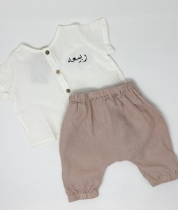 Linen Top & Harem Pants - Baby Pink