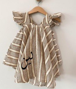 Brown Stripped Linen Dress