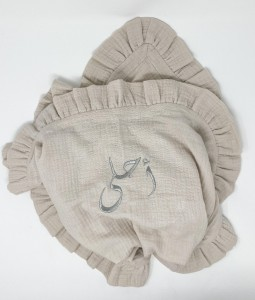 Organic Muslin Blanket - Sand